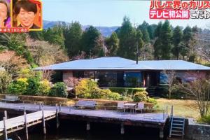 熊川哲也の別荘