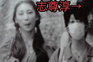 志尊淳とAKBメンバーの合コン写真