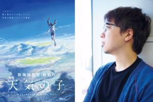 天気の子 声優 本田 監督