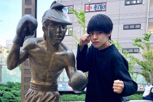 醍醐虎汰朗 ボクシング