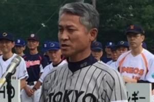 石井章夫と東京ガス