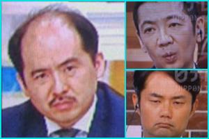 岡本社長の会見を見たタレントの反応