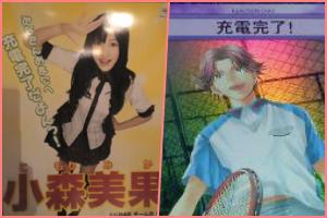 小森美果のポスターがテニミュを意識している