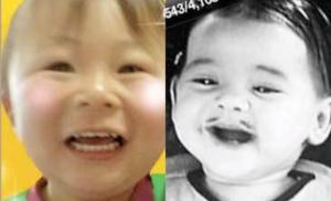 木村カエラの子供の画像