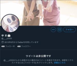 小宮山佑茉のツイッターやインスタのアカウント