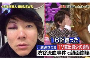 川越シェフの顔面崩壊画像