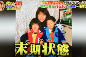五十幡亮汰(いそばたりょうた)の母はガンだった