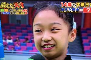 大畠佑紀が18歳で引退し消えた理由が衝撃!