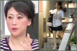 友近痩せた方法【2019】