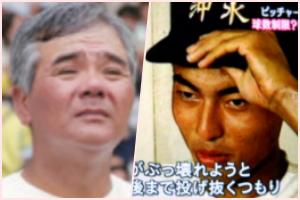 大野倫が栽弘義監督を批判?