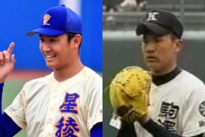 奥川恭伸と田中将大が似てる