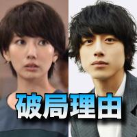 波瑠と坂口健太郎が破局した理由は仕事?フライデーで判明した別れ。