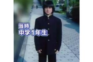 平野紫耀の中学生時代の写真