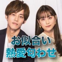 山本美月と松坂桃李がお似合い!熱愛匂わせ発言とキスシーンまとめ!