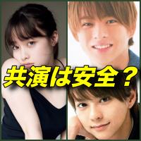 橋本環奈が平野紫耀らジャニーズと共演も熱愛がない理由が神過ぎた!