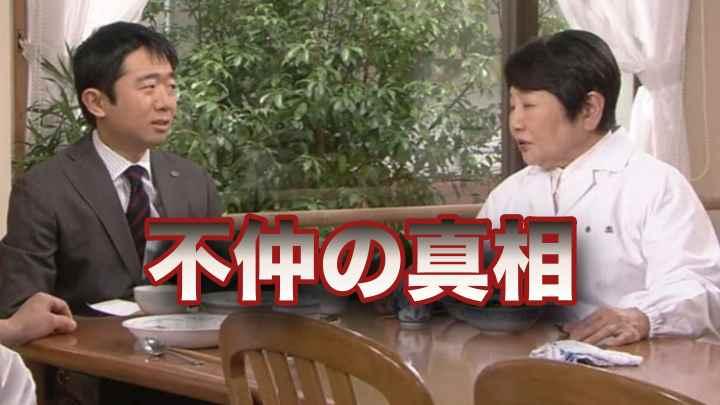 えなりかずきが泉ピン子と不仲で共演NG!理由は母親で渡鬼の新作は?
