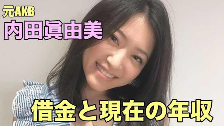 内田眞由美の2020現在の借金!焼肉店IWAでの年収や結婚は?