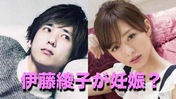 二宮和也の結婚発表は伊藤綾子の妊娠が理由?結婚報告の文章全文!
