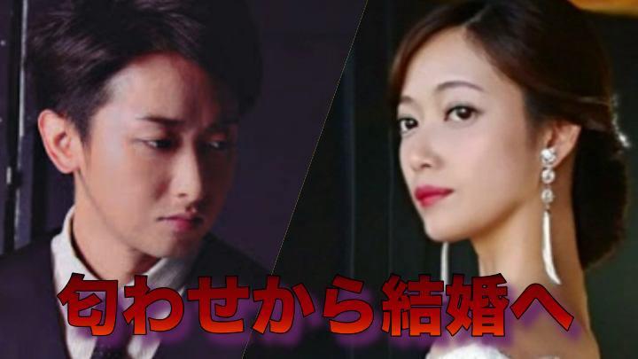 大野智の結婚相手は夏目鈴(小澤華花)!匂わせ画像や結婚発表まとめ!