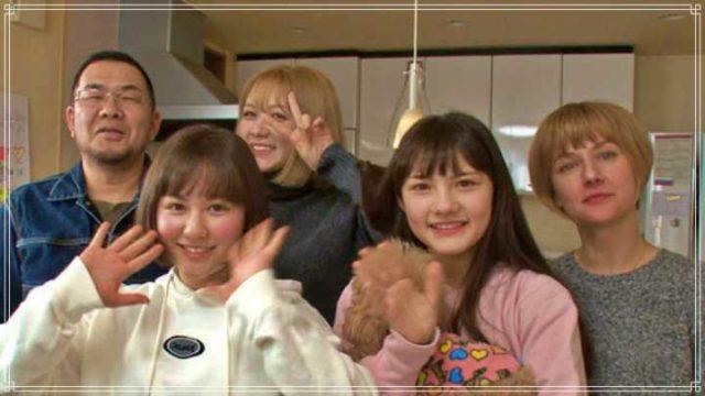 村重杏奈の家族が超美形!母はロシア人で妹弟はまるで天使!父は残念?