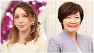 藤井リナと昭恵夫人の関係とは?画像や知り合った時期はいつ?