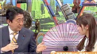 指原莉乃と安倍首相の関係がヤバい!?